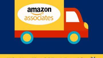 Amazon-Associates-Affiliate-Program-the-maverick-spirit